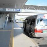 広島空港02