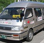 200px-Hiroshima_Pref_AnzenTaxi_22